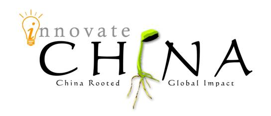Innovate China
