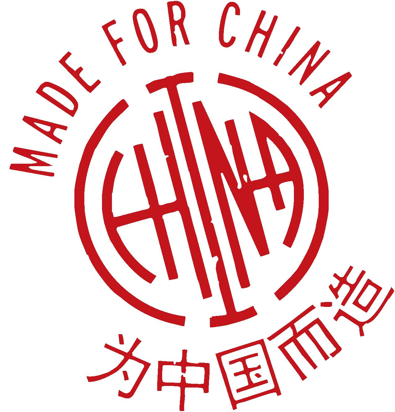 Made for China