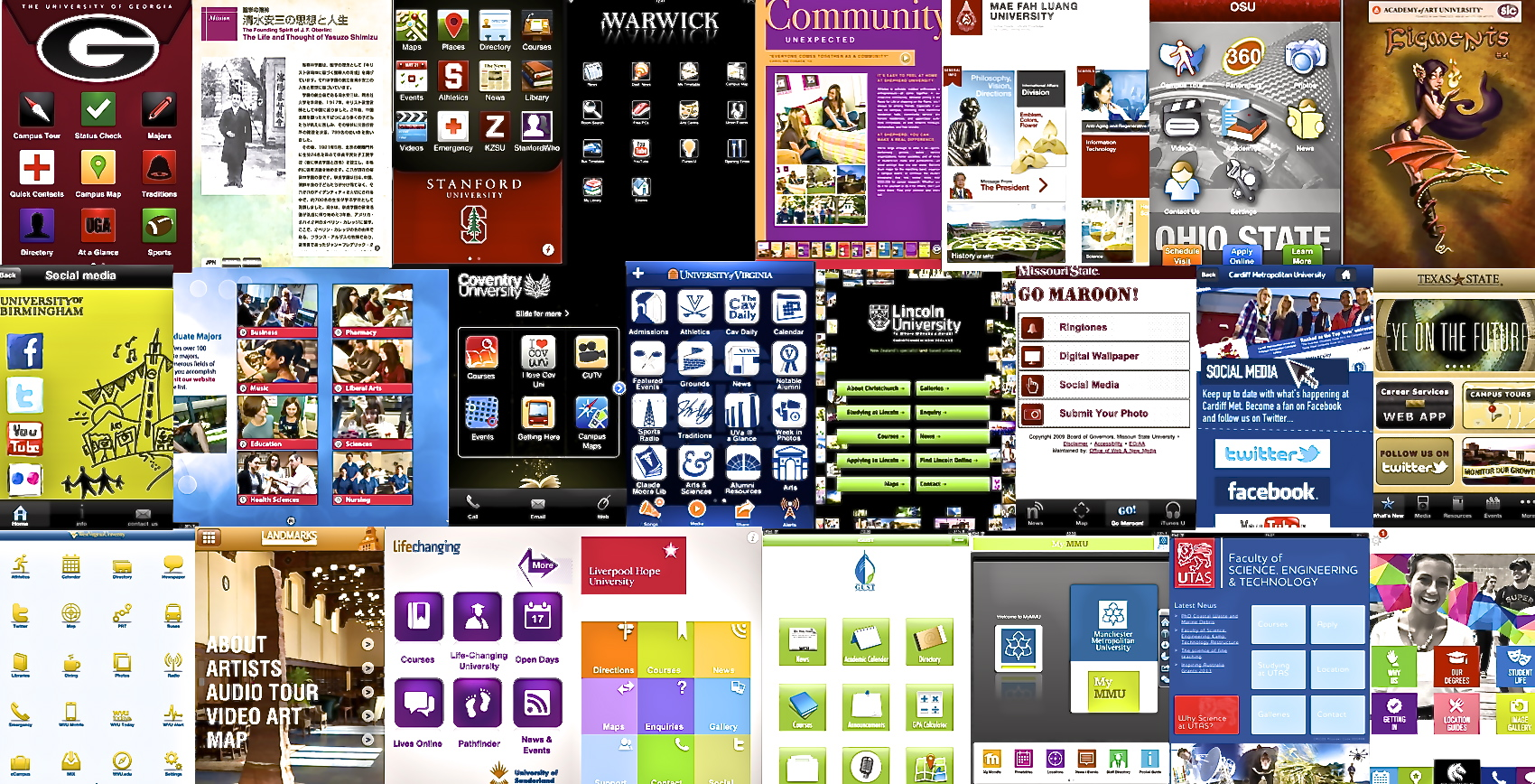 APP WALL - Version 2