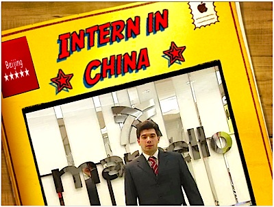 intern_in_China-China_intenrship_program